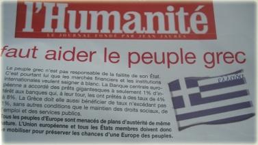 Αλληλεγγύη του Γαλλικού λαού