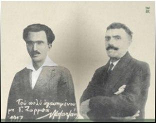 Καζαντζάκης - Ζορμπάς